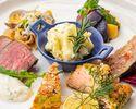 【Afternoon tea - Option(Thu, Fri, Sat, Sun & holidays)】 Carving Plate