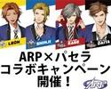 [ARP] Karaoke Pasera reservation