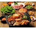 【全日ディナー限定!】コリアンBBQ 3時間食べ飲み放題 プラン!