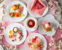 【桜苺】桜苺と瞬間スモークとパティシエが彩るアフタヌーンティー☆~パティシエ特製スイーツとこだわりのセイヴォリーと共に~