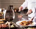 ●【土日祝 12時~18時限定!】乾杯ドリンク付き【紅花】オマール海老、特選魚介、神戸牛ロース肉ステーキのスペシャルコース