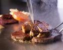 【満足度No1!11時~17時限定! フォアグラdeランチ】【鈴蘭】メインが2種・ヒレ肉などから選べるステーキや魚介・フォアグラの絶品鉄板料理を味わう全8皿