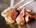 【さくら B】岩手黒毛和牛ロース肉の鉄板焼きコース