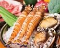 【すみれコース】牛ロース肉と魚介の鉄板焼き