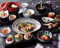 日本料理会席 「粋(いき)」 ワンドリンク付き&お得な料金