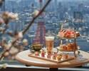 Weekend Only Sakura Afternoon Tea at Sakura Garden