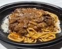 和牛のミートソース スパゲティ