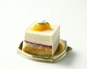 【TAKE OUT】熊本県産デコポンとパッションフルーツのショコラブラン