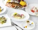 Dinner/Mare e Terre【3月・4月】