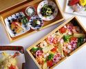【春の季節限定】花ちらし寿司膳(青の舎)