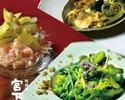 鯛やカニ・産直旬魚介に春山菜で彩る春の味覚を堪能する季節懐石【春彩】