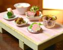 【宮下】カウンター限定 / 料理長おすすめ季節料理4品のお気軽ミニ懐石