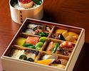 彩り弁当(御飯2個付)<テイクアウト>