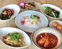 3/1~【Dinner】チリクラブディナー+3時間飲み放題付き