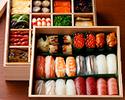 二段詰め合わせ(旬菜詰め合わせ+折詰寿司(大)) <タクシーデリバリー>