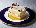 [Option] Shortcake aux fraises: Rectangle 12 cm x 7,5 cm (pour 2 personnes)