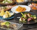 【乾杯グラススパークリング付き】料理のみプラン メインはA4牛赤身、チキングリル盛り合わせ4種付き8品