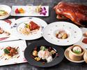 4/1~【Dinner】RAN