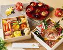 ◆おうちdeお食い初めセット(ケーキなし)