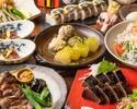 【名物かつをの藁焼きと豚肩ロース藁焼】鳴子コース14品【料理のみ】4000円(税込)