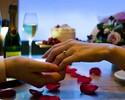 Marry Me Premium Plan★Guarantee a window seat💍💐