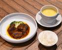 Beef Rendan set
