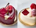 ケーキセット 〈2種各1個入り〉