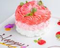 【記念日に最適】レッドローズケーキ付きスペシャルアニバーサリープラン