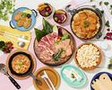 BBQ女子会プラン(アルコールセット(飲み放題)・平日)