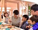 【小学生】ニューノーマル・レストランランチ