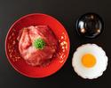 【昼】黒毛和牛のすき焼き椀