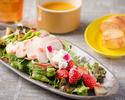 【春のヘルシーランチ】 苺と春野菜のサラダランチ