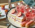 【Rooftop Bar Terrace】Weekend Only Sakura Afternoon Tea at Sakura Garden