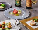 ◆【平日限定★ラウンジで味わう美食フレンチ】乾杯スパークリングワイン付!メインが選べるランチコース