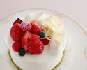 【オプション】苺のショートケーキ5号(直径15㎝)
