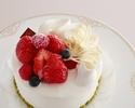★ [Option] Shortcake aux fraises n ° 4 (12 cm de diamètre)