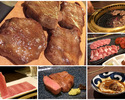 <Only for 25th - 31st Mar> Pure Beef Tongue Course