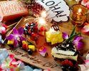 当店大人気♪【アニバーサリープラン】¥3500!2h飲み放題付き☆大切な方のお誕生日や記念日に◎