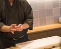 4/1~<寿司>お昼のおまかせ握りコース