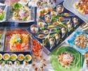 【5月】ランチブッフェ★ 牛肉のステーキやホタテと海老の鉄板焼きも食べ放題!!ソフトドリンク飲み放題付き 幼児1,750円