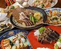 【初鰹入荷!】名物鰹の藁焼き含む3種のお造りと味噌漬け豚ステーキ~全14品 鳴子コース《食事のみ》