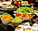 4/1~<Weekday> Lunch Buffet with All-you-can-drink Beer & Wine