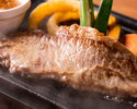 土日祝限定!鉄板ステーキ食べ放題ランチ 3名以上ご予約で10%OFF