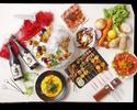 【6月】スペイン串焼きコース(全9品)/2時間飲み放題付き