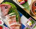 Celebration Kaiseki Plan (Lunch Time)