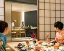4/1-<ご家族のお祝いやお顔合わせに>お祝いディナープラン(ディナー)