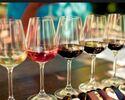 ワイン ペアリング5杯