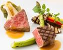 ヴィアンド変更:黒毛和牛ロース肉のグリル 季節野菜を添えて