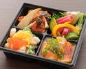 【テイクアウト】お惣菜4種