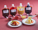 【テイクアウト】姜汁醤:ネギと生姜のたっぷり葱油ソース